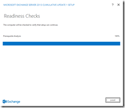 Installing Exchange 2013 CU1 in coexistence with Exchange 2010 – All Exchange 2010 servers in the organization must have Exchange 2010 Service Pack 3 or later installed